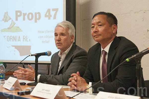 加州47号提案导致犯罪升高与否引争议