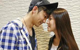 男星邹承恩(左)与相恋多年的医美护士女友王小姐于今年二月登记结婚,并且有了爱的结晶。(普拉嘉提供)