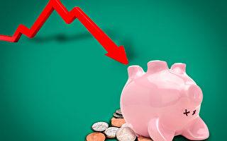 負利率的支持者們認為這一政策將迫使人們減少儲蓄,增加消費和投資,從而拉動物價,成功刺激經濟。不過據外界分析,由於負利率對退休生活影響顯著,人們也可能更加收緊荷包。(大紀元製圖)