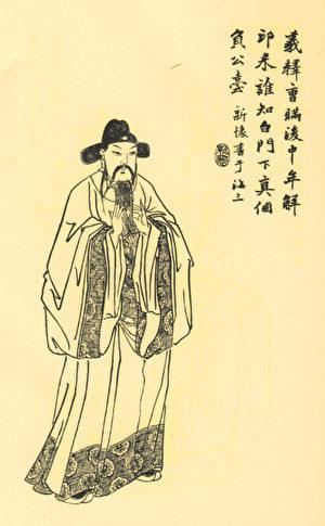 呂布謀士陳宮題跋像,取自清光緒庚寅冬月廣百宋齋校印《圖像三國誌》。(公有領域)
