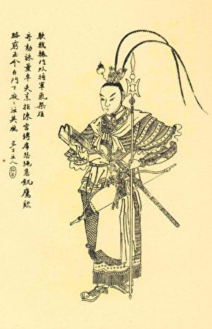 呂布題跋像,取自清光緒庚寅冬月廣百宋齋校印《圖像三國誌》。(公有領域)