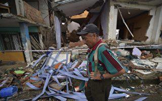 厄瓜多6.1余震 暂未传灾损