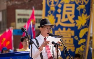 中国基督徒民主党发言人陆东:中共气数已尽