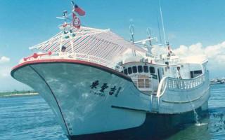 台渔船遭日本扣押 外交部交涉吁放人船
