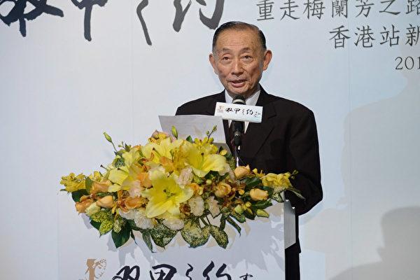 京剧大师梅葆玖逝世 众明星齐悼念