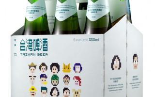 台灣史上頭一遭!總統就職啤酒 5月上市