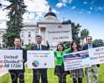 4月27日上午,張覺敏(中)等10多名華裔居民參加了加州眾議會撥款委員會,表達了反對AB 1726之意。(馬有志/大紀元)
