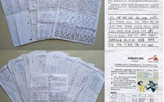 河北省廊坊地區新增3142人支持訴江大潮