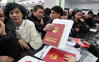 不论土地租约是20年还是70年,北京当局都没有说明,当土地租约过期的时候,业主将处于何种境地。(ChinaFotoPress/Getty Images)