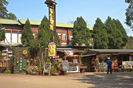 新竹县十二寮休闲区的餐饮店之一。(许享富 /大纪元)