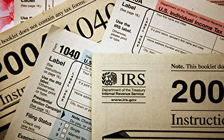 美国税局预算被删减 纳税人被查概率降低