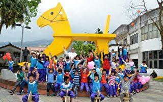三星乡洛克马重生 欢庆儿童节