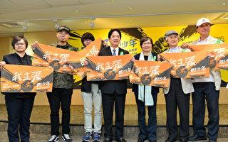 台南市言論自由日起跑 展開一系列活動