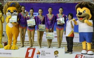 全大运韵律体操 台湾体大夺冠