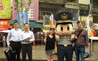 反詐騙總動員 新竹縣警方加強宣導