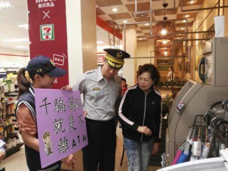歹徒行骗,ATM的操作很关键。(新竹县警察局提供)