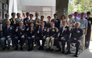 清大庆祝在台建校60周年  多元活动展成果