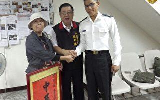 龍潭第一人 徐以樂錄取西點軍校