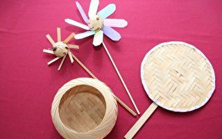 竹編、茶藝與咖啡烘焙 亞太精彩推廣課程邀您體驗