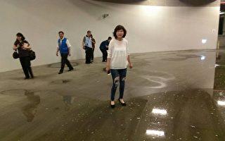 台中歌劇院遇雨淹水 金質獎工程待檢驗