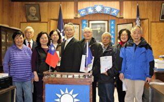 國民黨慶祝青年節