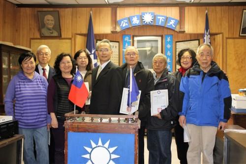 国民党庆祝青年节