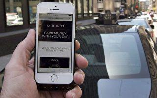 悉尼机场拟为Uber开辟专属接机地带