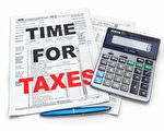 T今年報稅截止日4月18日就在眼前了,還未報稅的人,要好好利用最後的週末,準備報稅文件。(Fotolia)