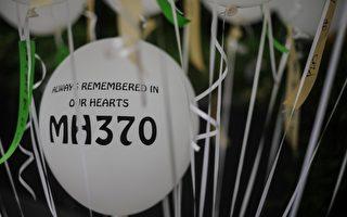 莫桑比克海滩两片残骸几乎肯定是MH370
