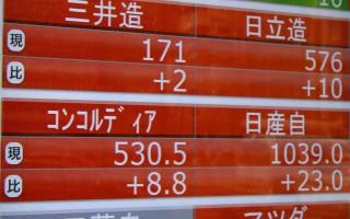 三菱汽车油耗数值造假 股价重摔20%