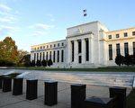 美联储会议纪要显示 不排除年内升息