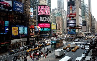 新移民初到纽约容易犯的五个错误
