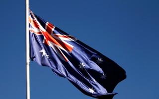中国游客学生赴澳签证将简化 申请可用中文