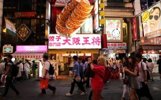 大阪政府免费教日语 外国人超开心