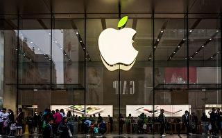 全球最大的政治风险咨询公司——欧亚集团创始人兼主席伊恩•布雷默告诉CNBC,苹果非常有可能被赶出中国。(VCG/VCG via Getty Images)