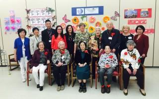 長島帕克醫療護理中心  舉辦14周年慶