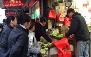 「塑料袋收費」法案 紐約市議會5月投票
