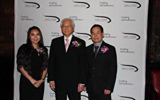 华埠人力中心晚宴 三华人分享成功经验