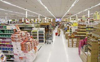 安萨尔国际超市 各国美食乐采购