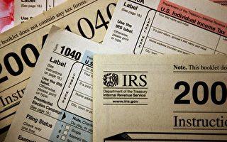 川普新稅法實施一年 報稅注意新變化
