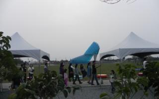105年清明连续假期  云嘉南滨海好好玩