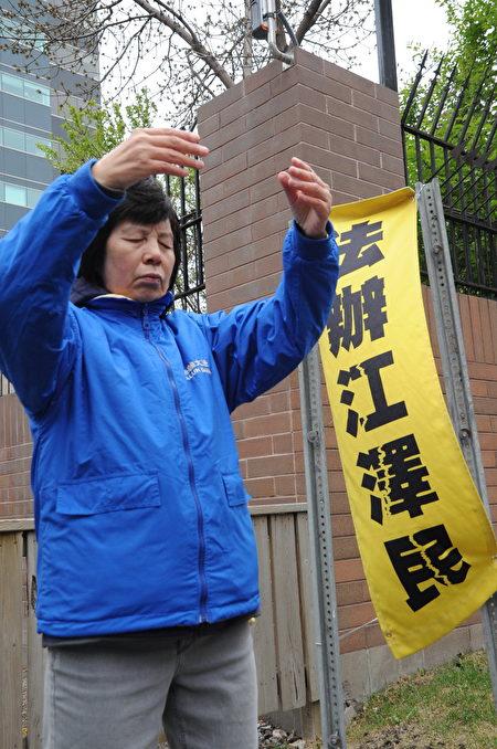 2016年4月25日,卡尔加里法轮功学员在中共领事馆前纪念四·二五17周年,要求法办迫害元凶江泽民。(童宇/大纪元)