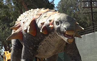 「侏羅紀公園」再現洛杉磯動物園