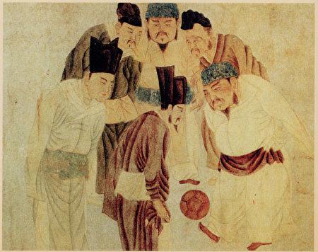 宋太祖蹴鞠圖。(公有領域)