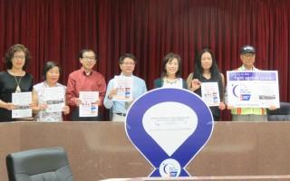癌症可預防 23日華人抗癌接力大會