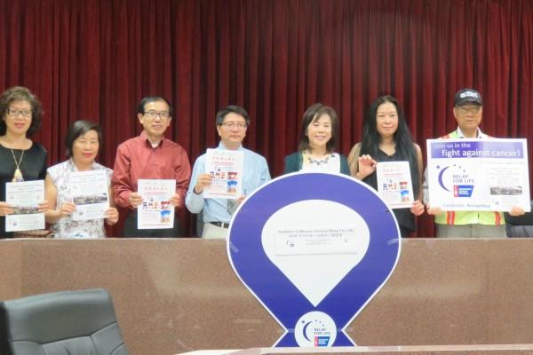 癌症可预防 23日华人抗癌接力大会