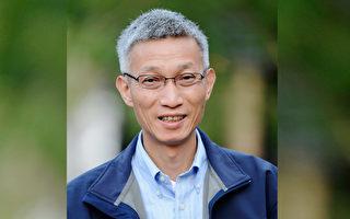 学者裴敏欣:中国已步入专制最易崩溃期