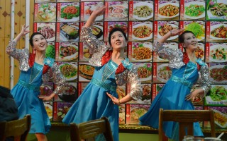 丹东一家朝鲜餐厅的服务员表演。(AFP/Getty Images)