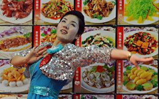 朝鮮海外餐廳的秘密 女服務員被逼當間諜