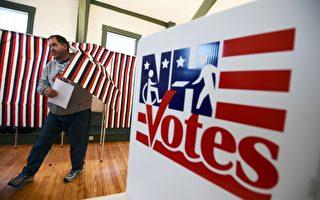 美国大选及政坛4月将迎来的几桩大事